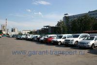 Доставка автомобилей любых марок